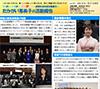 たかがい恵美子の活動報告  VOL.28-9
