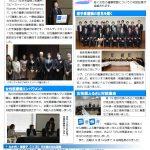 たかがい恵美子の活動報告  VOL.28-10