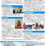 たかがい恵美子の活動報告  VOL.28-11