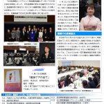 たかがい恵美子の活動報告  VOL.29-01