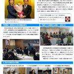 たかがい恵美子の活動報告 Vol29-11