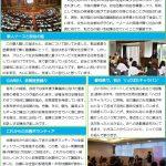 たかがい恵美子の活動報告 Vol30-05
